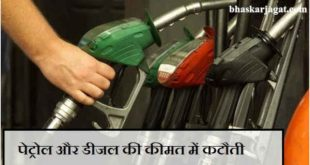 Petrol and diesel prices cut in Delhi, new prices