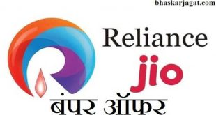 Jio launches another new bumper offer