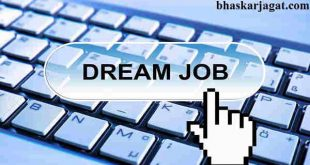 Bumper recruitment for the 10th pass logo out of Airtel, here's the application