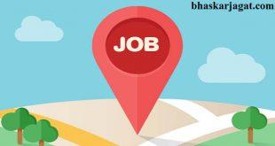 Bumper recruitments, Graduate people apply in Oil India Company