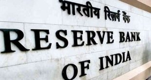 Bumpers recruitments for RBI grade C, apply here