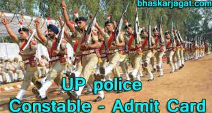 UP Police Constable Permission Letter, From Here Download
