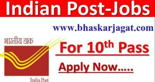 Job Bumpers Recruitment for 10th Pass, Here's the Application