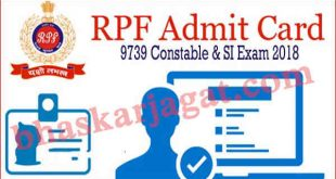 RPF Entrance Letter Released, From Here Direct Download