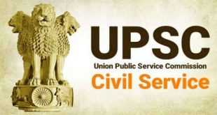 Bumpers recruitments coming out in the UPSC, from here early application