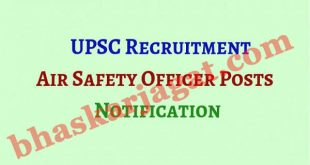 Recruitment for 10th pass logo, pay 37,200 soon to apply