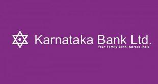 Recruitments in Karnataka Bank, salary 42,000 rupees