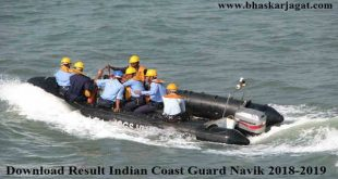 Download Result Indian Coast Guard Navik GD 2018-2019