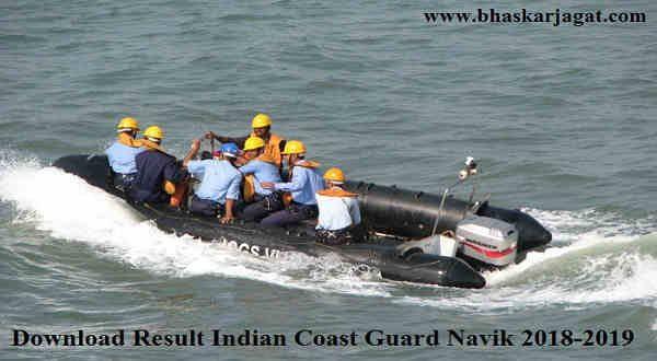 Download Result Indian Coast Guard Navik GD 2018-2019