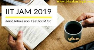 IIT JAM 2019 Letter of Entry, From Here Download