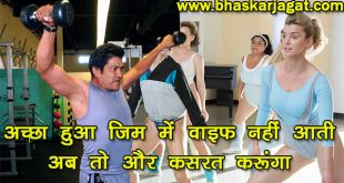 After all why does marriage-married person gym, learn its behind the many big secrets