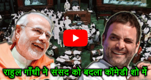 BJP VS Congress of such a technical video you may not have seen till date you must see