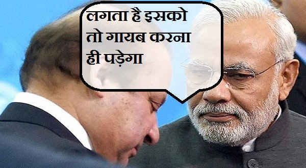 Will be able to ran the culprits involved in the Naxal attack: Modi? 😀😀😀