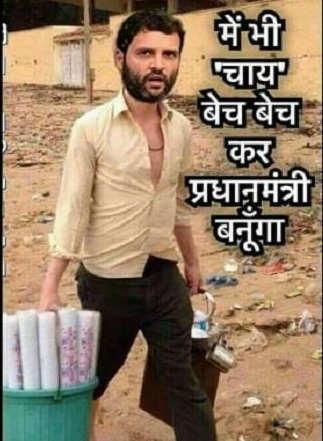 rahul-gandhi-funny-images