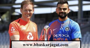 India Vs Eng Live Match