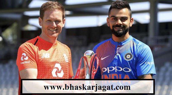 India Vs Eng Live Match