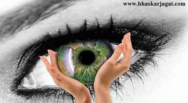 In the summer and rainy seasons, you may take care of your eyes, or they may be suffering from dangerous diseases.