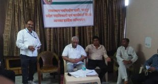 राजस्थान नवनिर्माण पार्टी