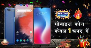 Diwali Bumper Sale: This Company Is Giving Just Rs 1 In Mobile Phone