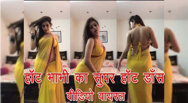 Watch Hot Desi Bhabhi's Super Hot Dance Alone . Please keep children away.