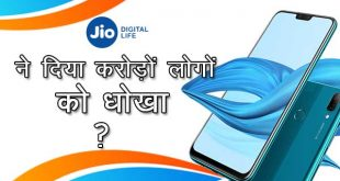 Jio betrayed crores of people, why?