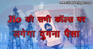 "Jio gave a big blow to The Diwali Offer ""Now all calls will take on double the money."" "", know why"