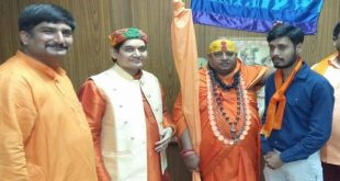 Ashish Nayak became Rajasthan State Secretary of Saffron Hindu Council Party